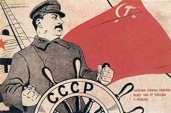 2-Les années Staline : la propagande à outrance